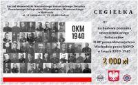 cegielka_2